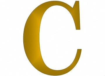 Ausmalvorlagen Buchstaben Ausdrucken