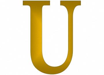 Ausmalbilder Für Kinder Buchstaben